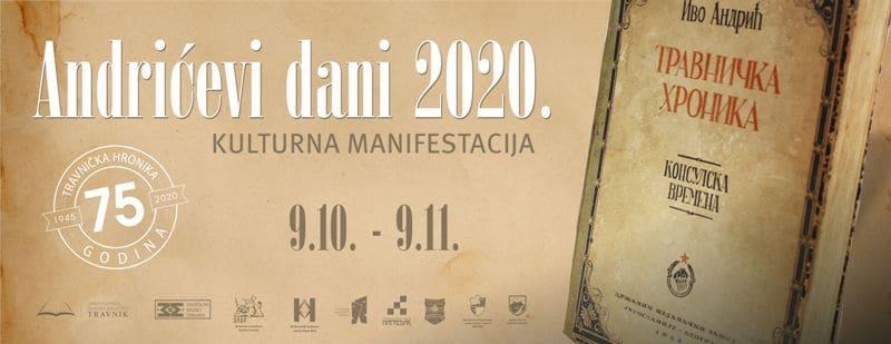 """JU Gradska biblioteka Travnik/ Javni poziv za učešće u programu """"Andrićevi dani 2020"""""""