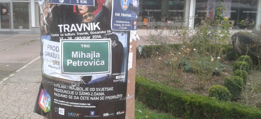Junak umire jednom, kukavica hiljadu puta/ Na današnji dan preminuo je major Petrović