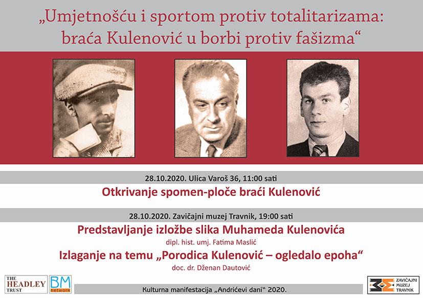 Andrićevi dani/ Hommage braći Kulenović u Travniku
