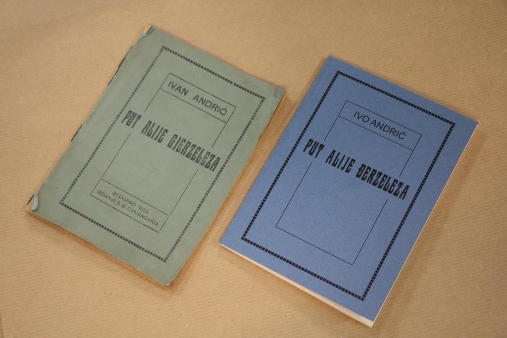 """Obljetničko izdanje prve pripovijetke Ive Andrića""""Put Alije Đerzeleza"""""""